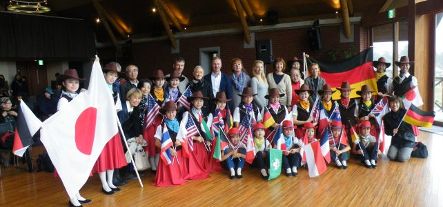 Tanz-Delegation zu Gast in Japan 2017